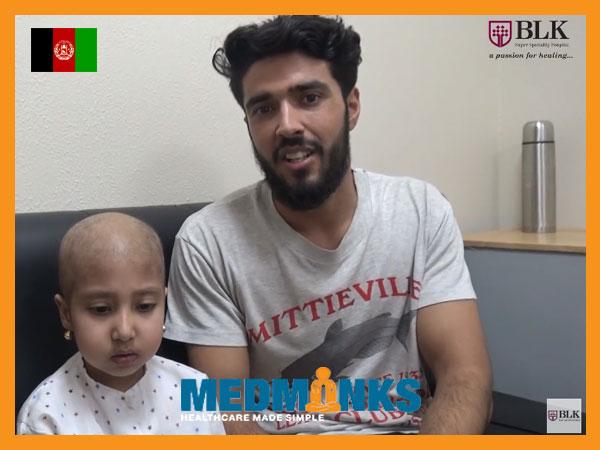 جوان-افغانستان-بیمار-درمان-سرطان-خون در هند