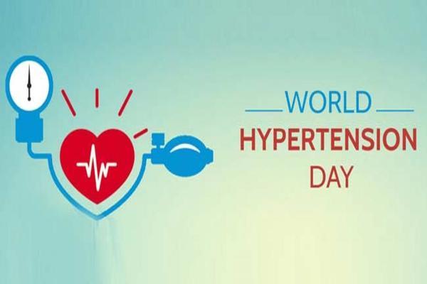 ዛሬ-ለ-ጤና-ለ-ነገ-ህዝብ-የደም ግፊት-ቀን-ትራክ-your-bp-today-for-health-tomorrow