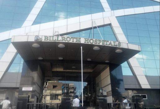 Billroth Hospital, Chennai