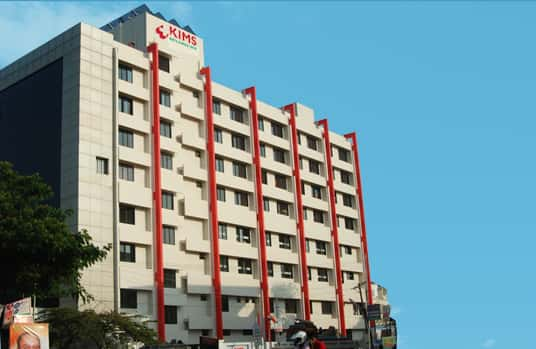 KIMS Hospital, Kochi