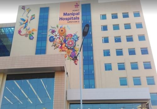 Manipal Hospital, Dwarka, Delhi